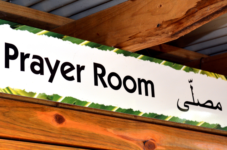 prayer room2.jpg